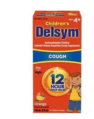 又一款兒童藥出事了    哪些藥不能給孩子吃