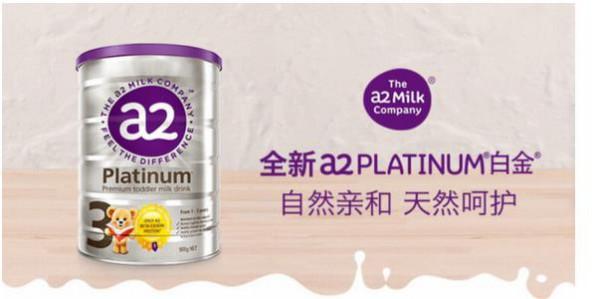 新西蘭奶粉哪款好,a2奶粉怎么樣,好不好