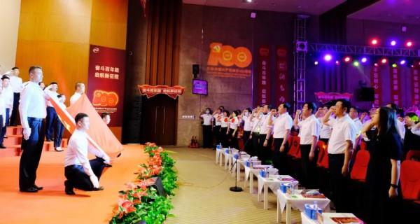 """伊利集團慶祝中國共產黨成立100周年  強化""""紅色領航""""作用"""