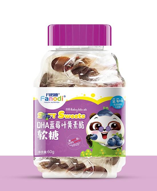 寶寶愛吃糖怎么辦?凡諾迪系列DHA軟糖 吃出聰明、營養和健康