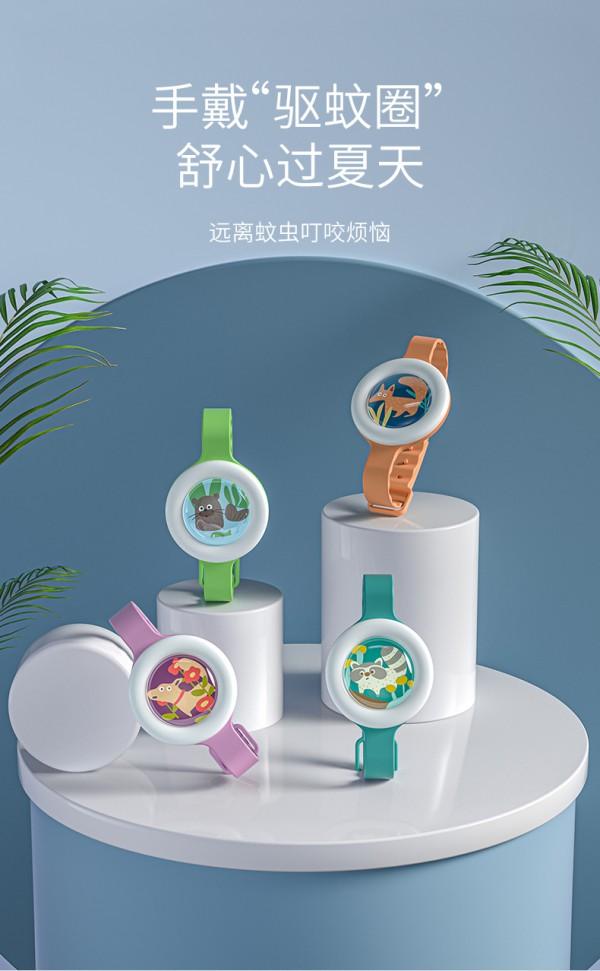 可優比適用于嬰兒驅蚊用品大盤點 可優比驅蚊扣手表和驅蚊手環怎么選