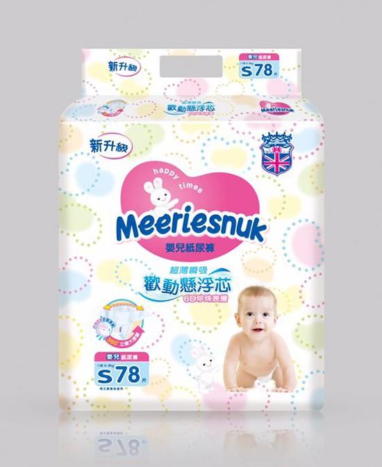 越薄的紙尿褲越透氣嗎 英國花王嬰兒紙尿褲透氣性怎么樣