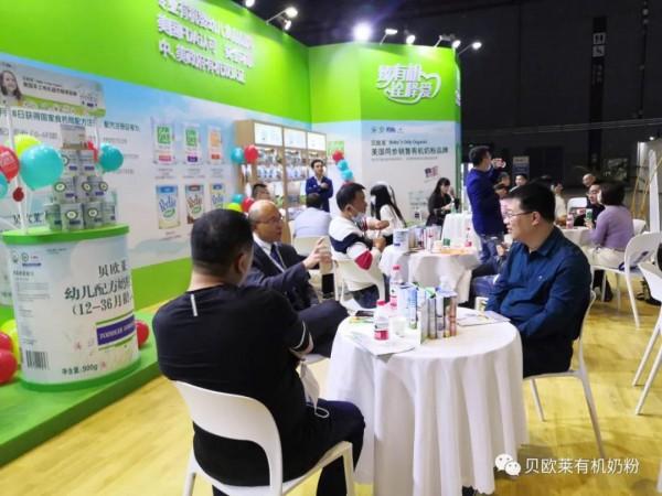 聚焦2021CBME 7月14-16日貝歐萊邀您相約上海CBME嬰童展