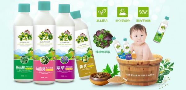 草本水療浴液對寶寶好不好   吉吉王國草本水療浴液系列怎么樣