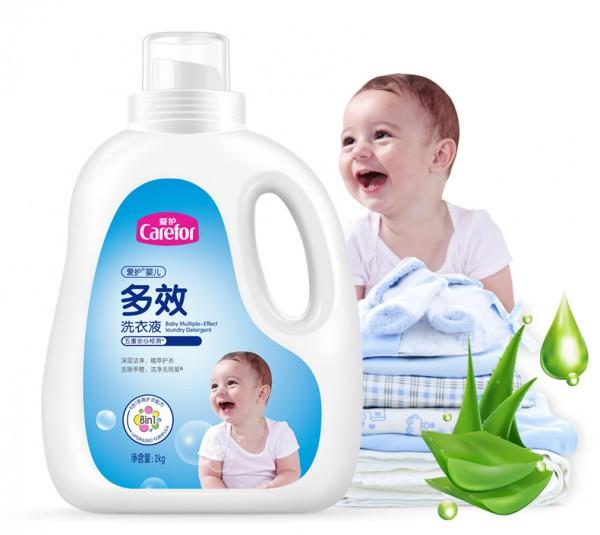 嬰兒洗衣液什么牌子好 嬰兒洗衣液品牌-愛護嬰兒多效洗衣液怎么樣