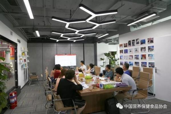 中國營養保健食品協會召開特殊醫學用途配方食品特定標志研討會
