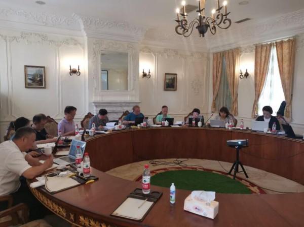 《中國特殊食品產業發展藍皮書》 編委會第五次會議在京召開