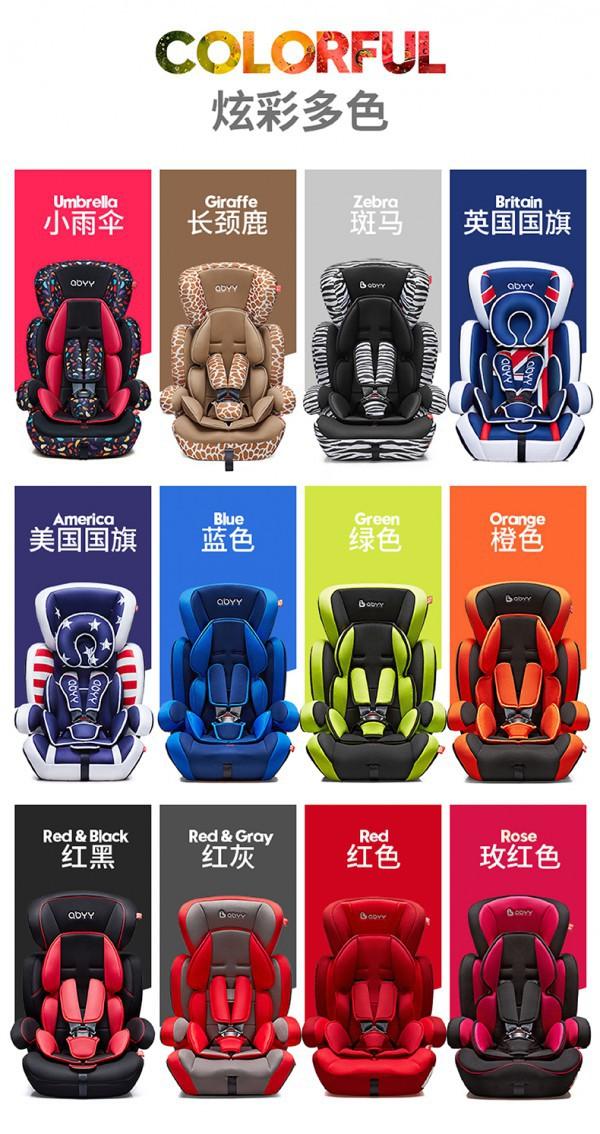 汽車配備兒童安全座椅選購什么品牌好 abyy兒童安全座椅質量怎么樣