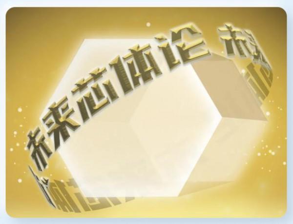 "CBME丨邀請函已發出,大王GOON從""紙""開始,改變未來"