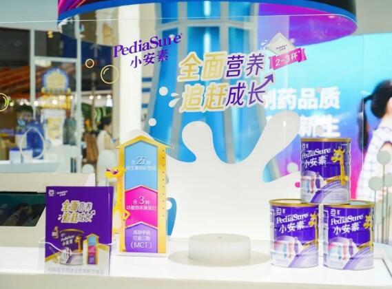 第21屆CBME孕嬰童展|雅培再度登場  展示百年品牌實力 體現新生引領之道