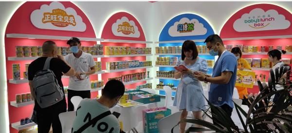 2021上海CBME孕嬰童展第一天!正旺寶貝愛零輔食品牌精彩亮相,人氣高漲