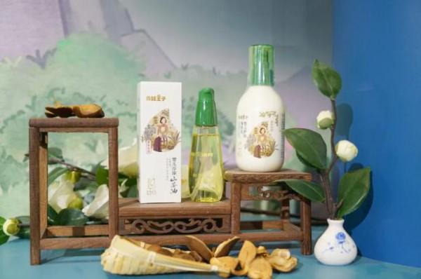 青蛙王子淳臻山茶油×2021 CBME孕嬰童展    從源頭打造安全的嬰童護膚