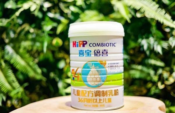 德國HiPP喜寶4段倍喜奶粉中國上市,260多道質量管控為兒童成長助力