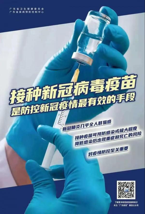 不接種新冠疫苗影響開學  官方最新回應:新冠病毒疫苗接種遵循自愿原則