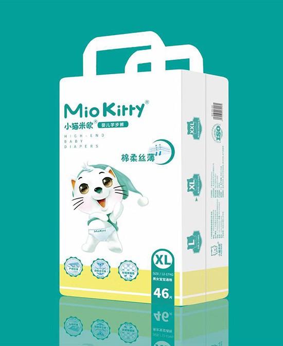 高端紙尿褲為什么那么受歡迎 小貓米歐嬰兒高端紙尿褲如何代理