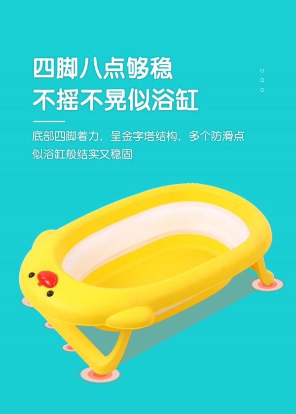 嬰兒浴盆選什么好 可折疊浴盆-特兒福嬰兒浴盆怎么樣