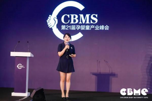 怡思丁郑燕妮: 消费持续升级,国内婴童洗护市场稳健增长