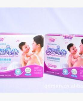 孕妇洗护用品