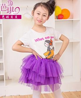 半身裙儿童蓬蓬裙蛋糕裙