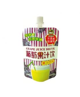 葡萄果汁饮
