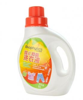 婴儿衣物尿布清洁洗衣液