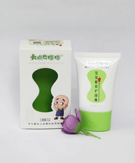 紫草护理膏