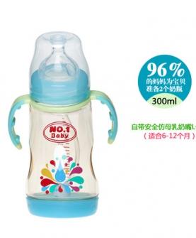 No.1baby宝宝奶瓶