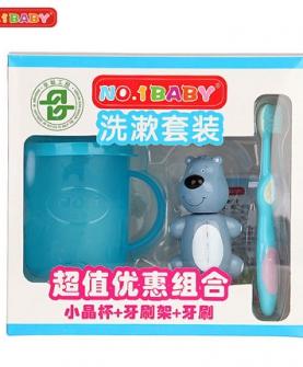 No.1baby儿童软毛牙刷水杯