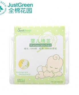 婴儿专用清洁棉棒