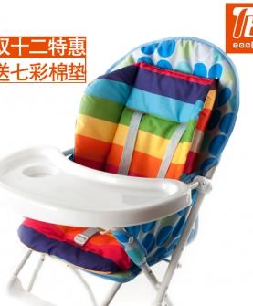 儿童宝宝餐椅