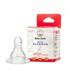 标准口径母乳实感硅胶奶嘴