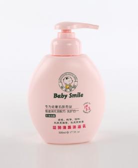 滋润洗发沐浴乳