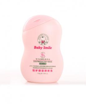 倍护保湿润肤乳