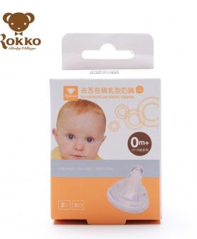 婴儿宽口径硅胶奶嘴