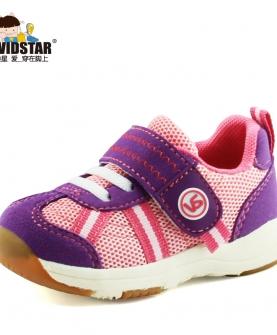 儿童鞋透气运动鞋