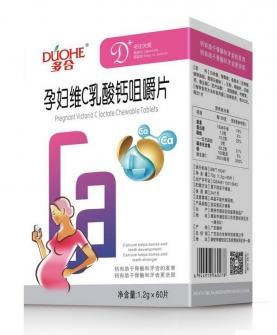 孕妇维C乳酸钙咀嚼片