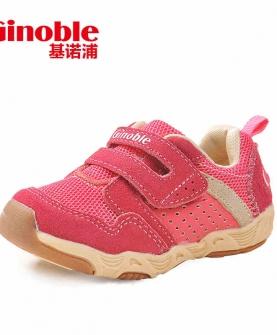 宝宝鞋防滑机能鞋