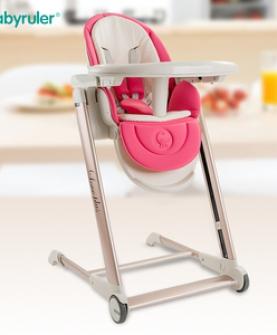 babyruler多功能儿童餐椅