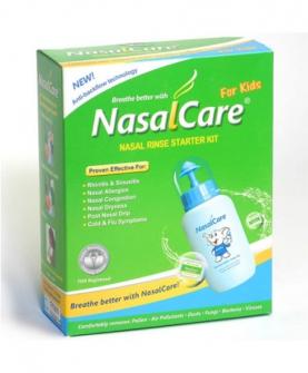 可调式鼻腔清洗器(儿童装)