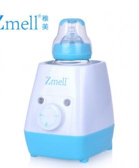 恒温消毒婴儿热奶器