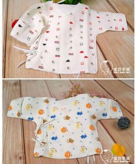竹纤维夹棉和服