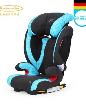 STM汽车用儿童安全座椅阳光超人
