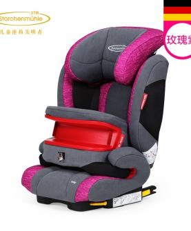 德国原装进口汽车儿童安全座椅