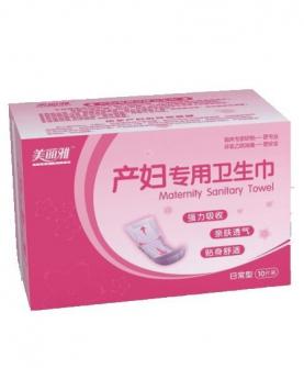 孕妇卫生用品