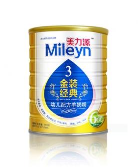 金装经典3段婴儿配方羊奶粉
