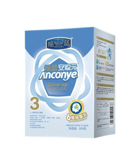 搖籃配方乳粉安聰元配方乳粉3段代理,樣品編號:23553