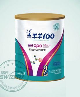 优A OPO系列2段羊奶粉
