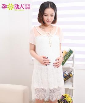 孕妇吊带裙