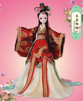 木兰红妆人偶玩具