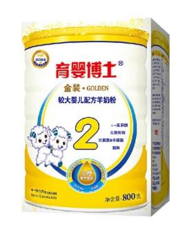 较大婴儿配方羊奶粉2段